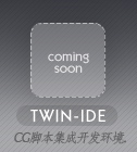 About TwinIDE